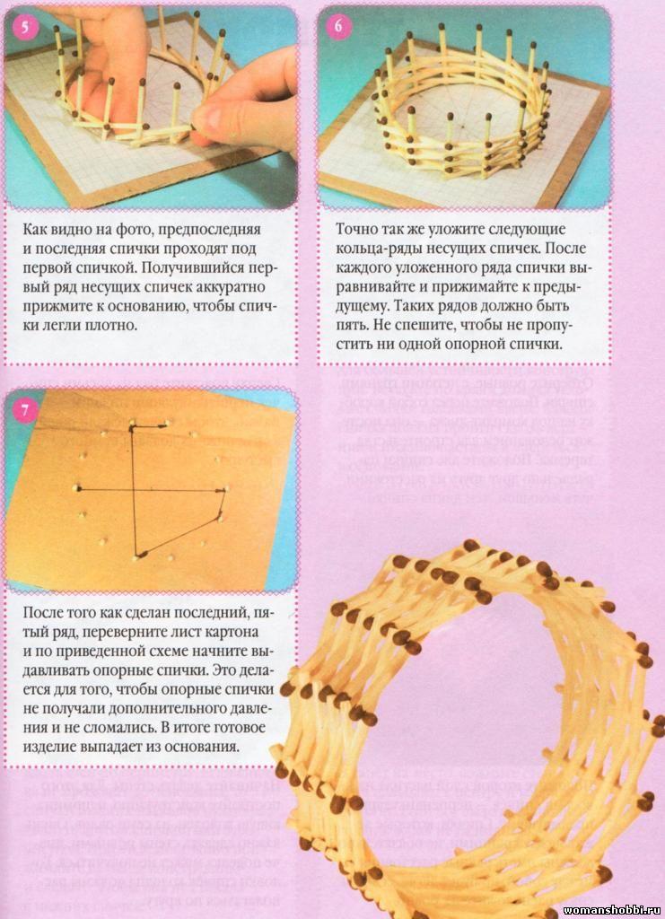 Простые поделки из спичек своими руками с схемами