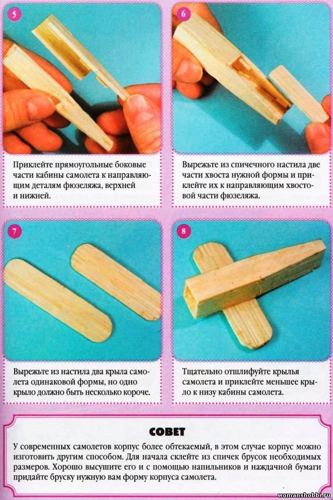 Инструкции поделок из спичек без клея 157
