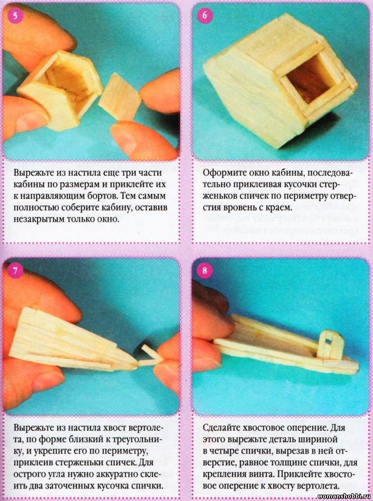 Как сделать поделки спичек