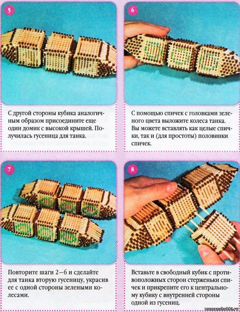 Поделки из спичек - инструкция и схемы H/D-ideer m.m. Pinterest 88
