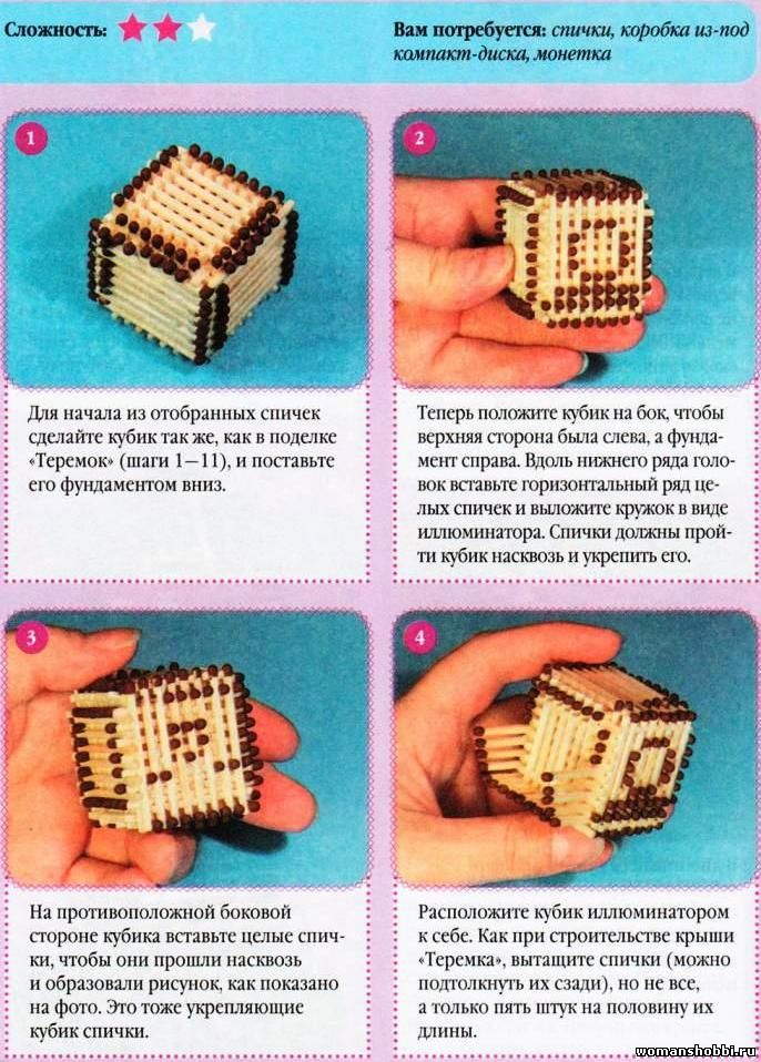 Домик из спичек пошаговая инструкция для начинающих без клея