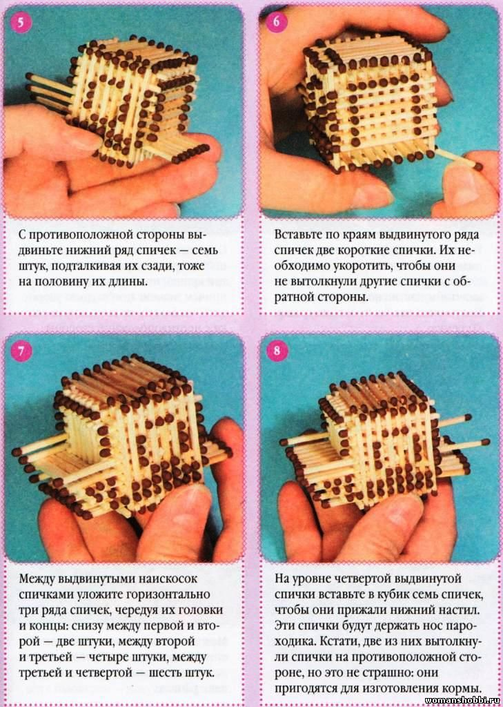Поделки из спичек - инструкция и схемы H/D-ideer m.m. Pinterest 93